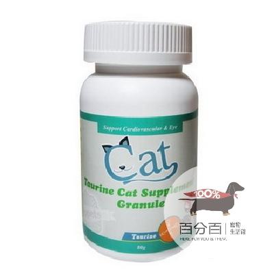 牛磺酸貓用心血管保健顆粒80 g