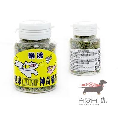 樂透-健康神奇貓草10g
