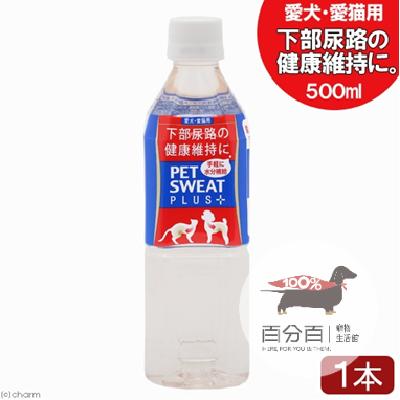 日本大塚-汪力水得泌尿道保健補充液500ml