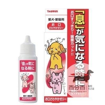 TAURUS金牛座-口氣清爽凝膠30ml