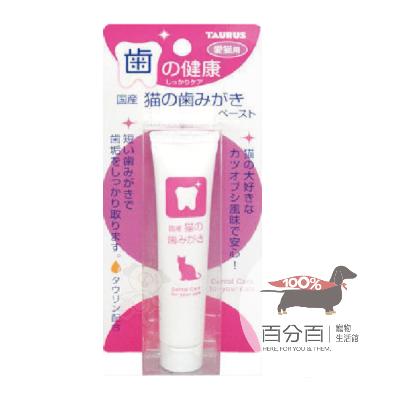 TAURUS金牛座-愛貓專用牙膏21g