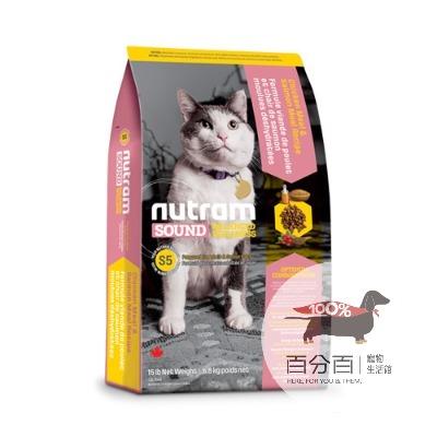new*紐頓S5成貓-雞肉鮭魚1.13kg