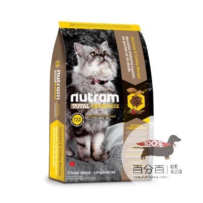紐頓T22無穀挑嘴貓-火雞6.8kg