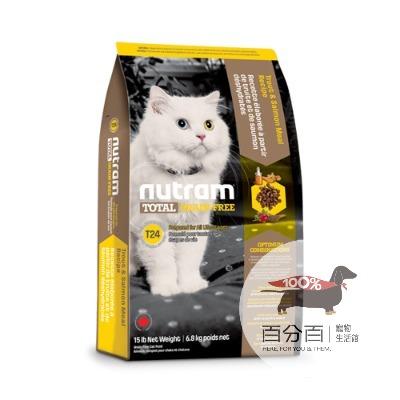 new紐頓T24無穀挑嘴貓-鮭魚1.13kg