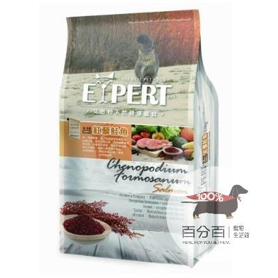艾思柏-幼母貓專用配方-紅藜鮭魚 1.5kg