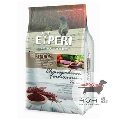 艾思柏-成貓專用配方-紅藜鮪魚 1.5kg