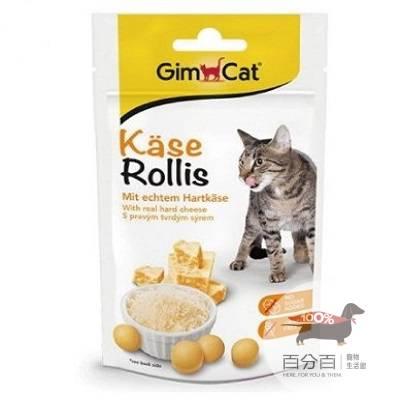 GIMPET德國竣寶貓咪營養起司球50g