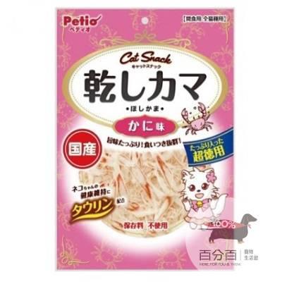 Petio貓咪零食-蟹肉絲45g