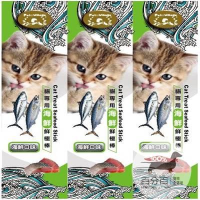 PV貓專用鮮極棒15gx3入-海鮮