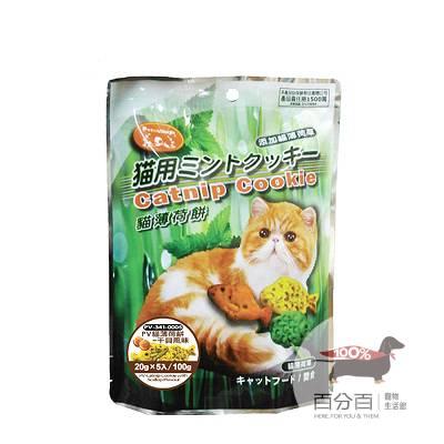 PV貓薄荷餅-干貝風味