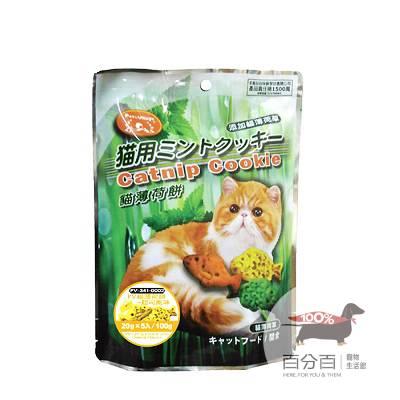 PV貓薄荷餅-起司風味