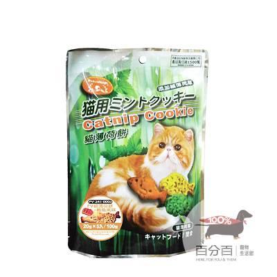 PV貓薄荷餅-鮪魚風味