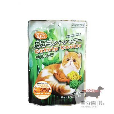 PV貓薄荷餅-鮭魚風味