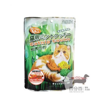PV貓薄荷餅-蟹肉風味