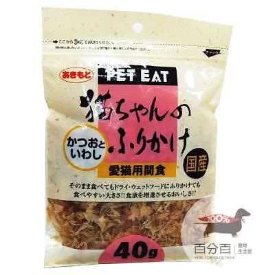元氣王鰹魚+小魚乾40g