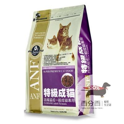 *ANF特級成貓3kg