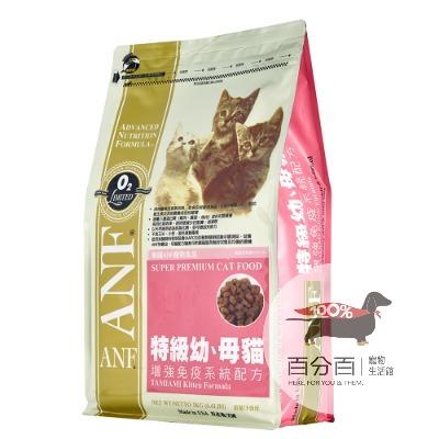 ANF特級幼貓1.5kg