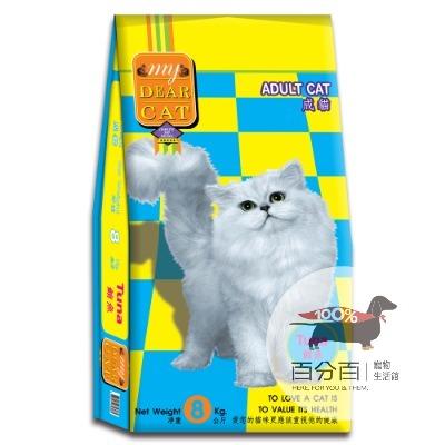 親密貓貓糧-鮪魚8kg
