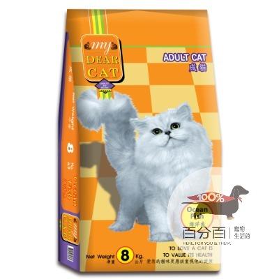 親密貓貓糧-海洋魚1.5kg