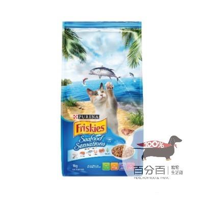 喜躍海洋魚總匯貓乾糧1.2kg