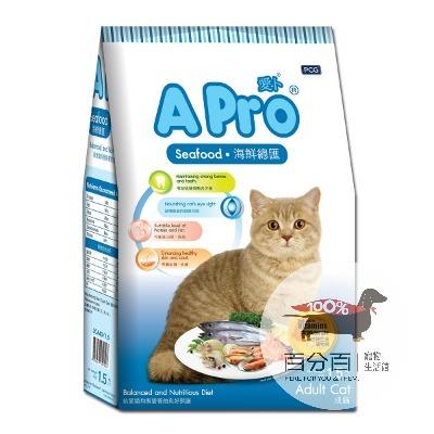 愛卜貓糧-海鮮百匯8kg