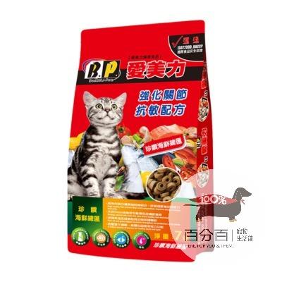 愛美力貓食-珍饡海鮮總匯 7kg