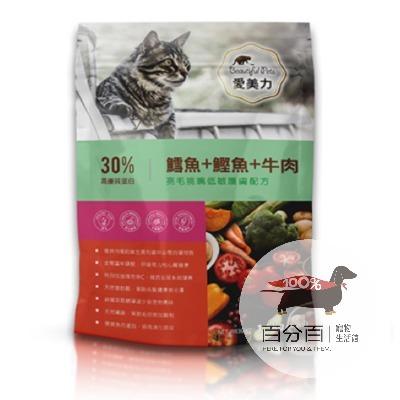 愛美力貓食-鱈魚 亮毛挑嘴1.5kg