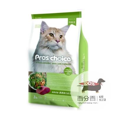 博士巧思低敏無榖貓食-鮪魚+田園蔬果1.36kg