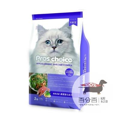 博士巧思低敏無榖貓食-鮭魚+田園蔬果1.36kg