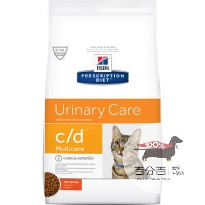 Hills貓C/D Multicare處方 8.5磅