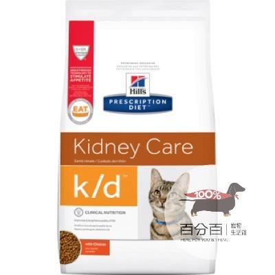 Hills貓K/D處方8.5磅