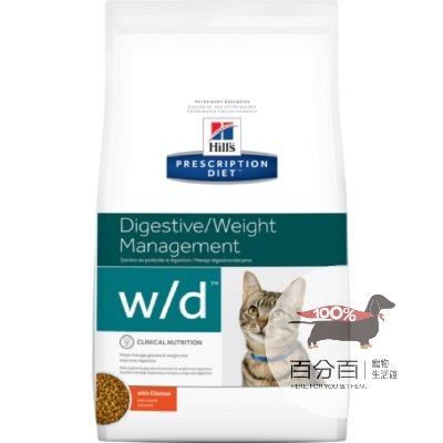 Hills貓W/D處方8.5磅