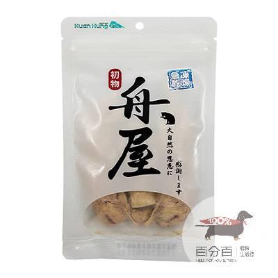 舟屋-C1急凍雞腿肉(冷凍乾燥)30g