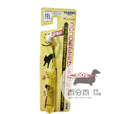 齒垢清光光旋轉牙刷(犬貓用)-山切型雙輪
