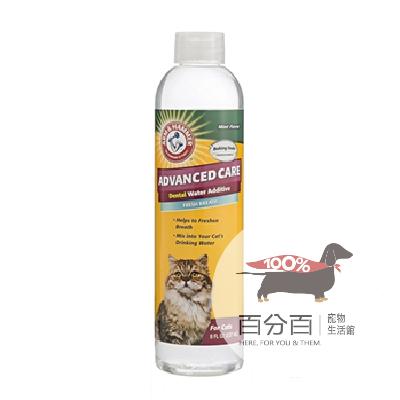 鐵鎚牌-易能淨 貓用潔牙水 237ml