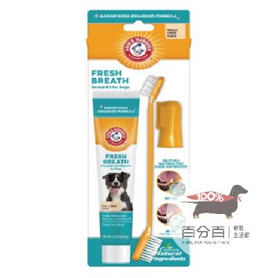 鐵鎚牌-易齒趣 犬用3合1潔牙套組(抗敏) 67.5g