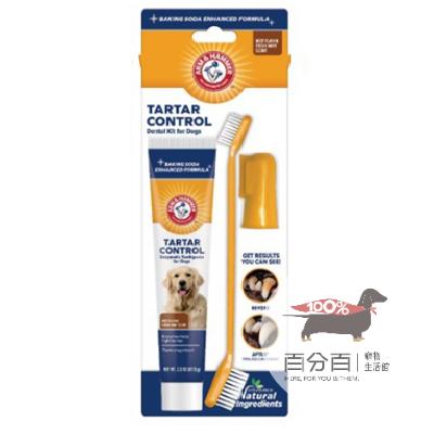 鐵鎚牌-易齒趣 犬用3合1潔牙套組(除垢) 67.5g
