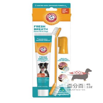 鐵鎚牌-易齒趣 犬用3合1潔牙套組(深潔) 67.5g