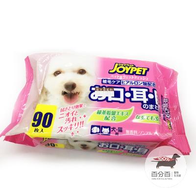 ^日本大塚JOYPET-眼、耳、口周圍濕紙巾(90抽)(犬貓用)