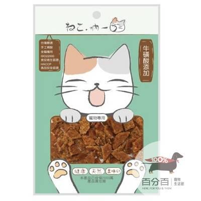 吶一口貓零食-一口竹筴魚丁30g
