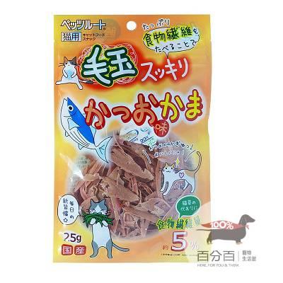 *沛滋露貓用照護毛球鰹魚片