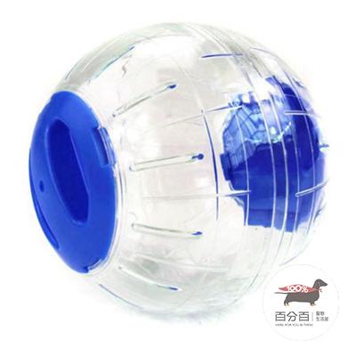 倉鼠跑球12CM-藍色