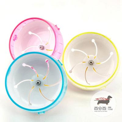靜音跑輪14CM-粉色*