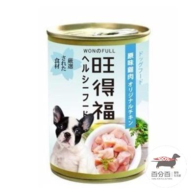 旺得福罐頭-雞肉400g
