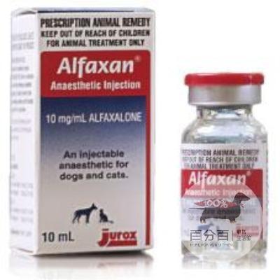 速麻醒Alfaxan10ml