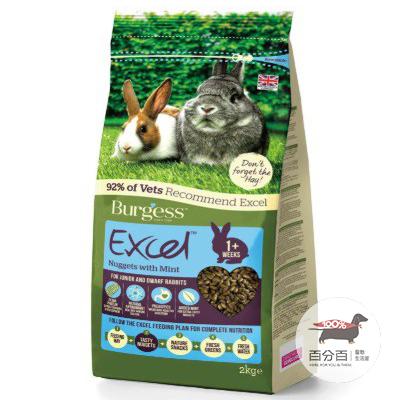 伯爵兔飼料-幼兔及侏儒兔2KG