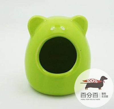 倉鼠陶瓷睡窩-綠色*