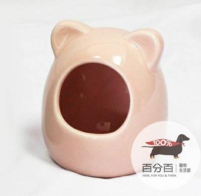 倉鼠陶瓷睡窩-粉色*