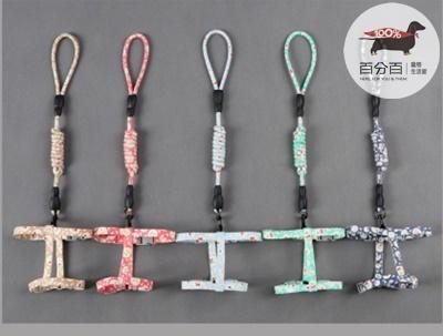 日式和風貓用工字牽引繩-紅色(適合6-12公斤)