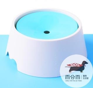 寵物自動飲水碗-不濕嘴水碗 藍色